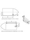 Рулевой трос  Ultraflex M58 08' (2,44м)